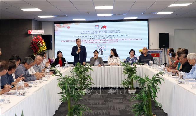 Thúc đẩy hợp tác giữa Việt Nam và Bungari trong lĩnh vực văn hóa, giáo dục - ảnh 1