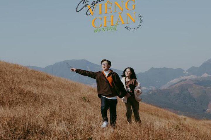 MV Cô gái Viêng Chăn - Chuyến đi của nghệ thuật - ảnh 2