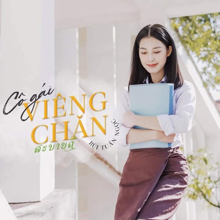 MV Cô gái Viêng Chăn - Chuyến đi của nghệ thuật - ảnh 3