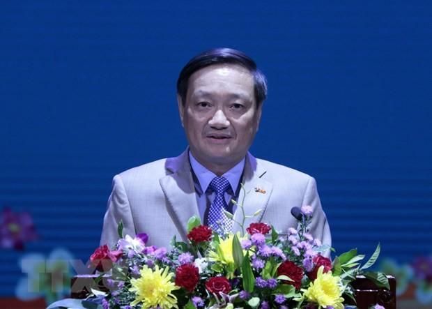 Năm 2021: Quan hệ Việt – Lào tiếp tục là ví dụ độc đáo trong quan hệ quốc tế - ảnh 1