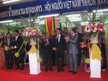 Tấm lòng kiều bào vùng Đông Bắc Thái Lan - ảnh 1