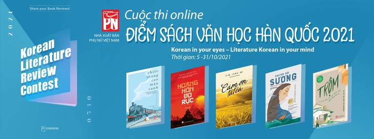 Cuộc thi online Điểm sách văn học Hàn Quốc 2021 - ảnh 1