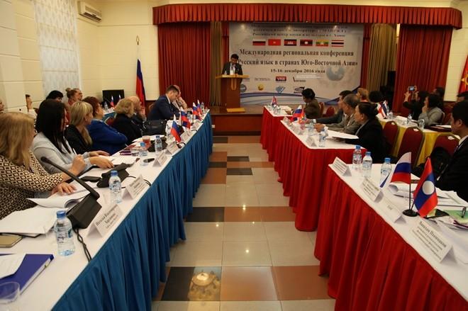 """เปิดการประชุมนานาชาติในหัวข้อ """"ภาษารัสเซียในประเทศเอเชียตะวันออกเฉียงใต้"""" - ảnh 1"""