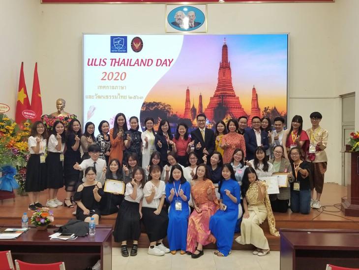 งานวัน ULIS Thailand Day ณ กรุงฮานอย - ảnh 1
