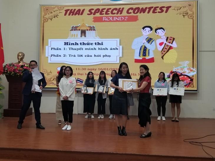 งานวัน ULIS Thailand Day ณ กรุงฮานอย - ảnh 2