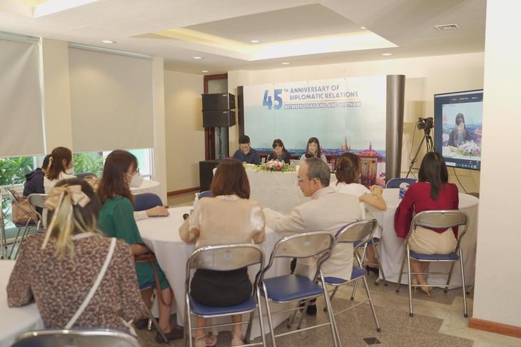 """กิจกรรมแลกเปลี่ยน""""โครงการเพื่อนมิตรไทย-เวียดนาม : สานสัมพันธ์เยาวชนในยุควิถีใหม่"""" - ảnh 2"""