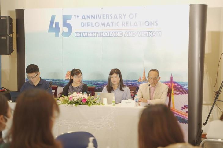 """กิจกรรมแลกเปลี่ยน""""โครงการเพื่อนมิตรไทย-เวียดนาม : สานสัมพันธ์เยาวชนในยุควิถีใหม่"""" - ảnh 1"""